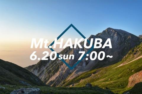 6/20(日)MountainAddicts  快速登山 at 白馬岳