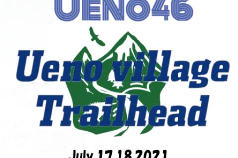 100mileイベント UENO46