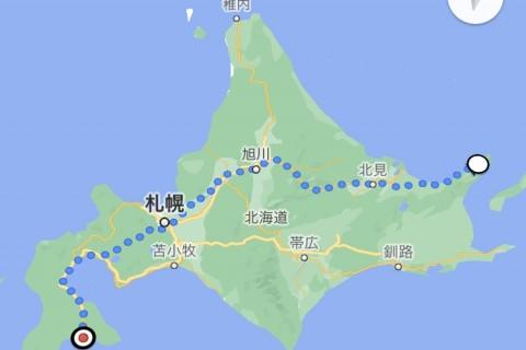 KAZETABI北海道横断駅伝オンライン