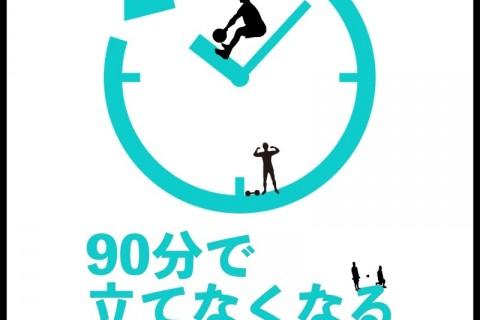 【6/26(土)18:00〜】くれジョニ練9.5回90分くれいじーサーキット