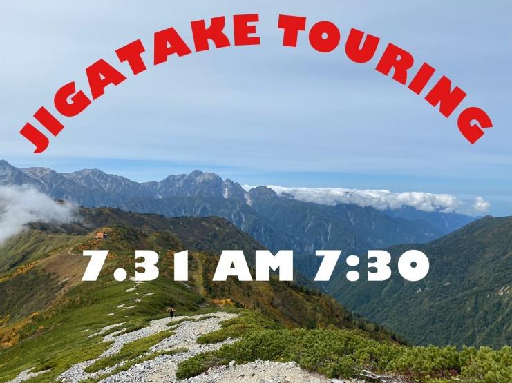 7/31(土) Mountain Addicts @爺ヶ岳