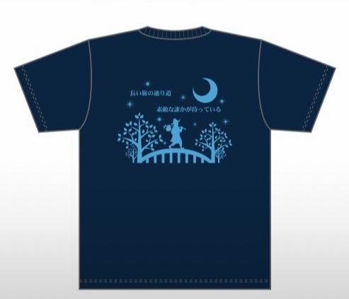 参加記念Tシャツ裏