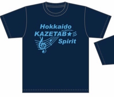参加記念Tシャツ 表