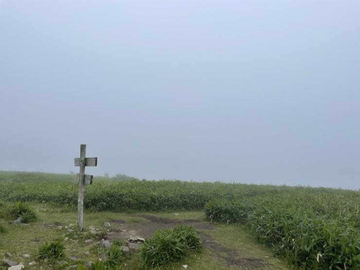 道後山トレイル&クロカン