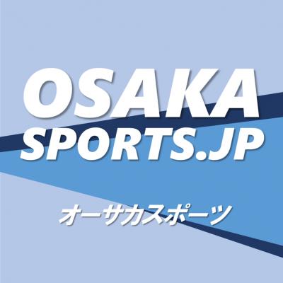 オーサカスポーツ事務局