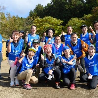 【再募集】ちいさなUTMF2021ボランティアスタッフ【開催延期11/20-21】