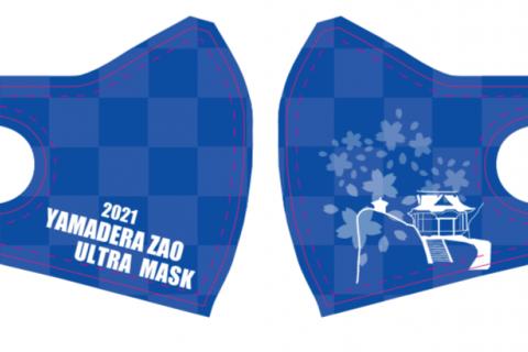 山寺蔵王ウルトラマラソン オリジナルマスク
