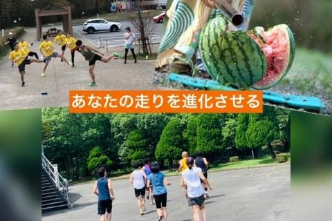 【7.22木・祝】沖コーチのランクリニック× カラダ改革ボクササイズ+αスイカ割り