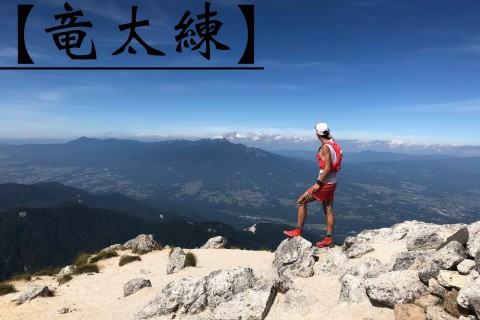 【竜太練】相模湖 嵐山VK(バーティカル)×3本