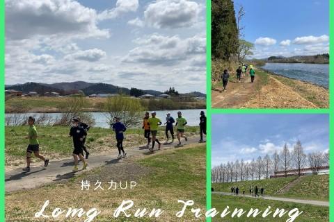 【RunField】岩手マラソン練習会(10月・紫波町開催)