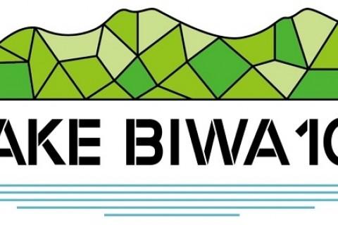 LAKE BIWA 100【書類選考エントリー】