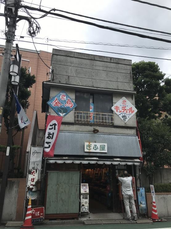 中野の「昭和」を感じさせる駄菓子屋さん。