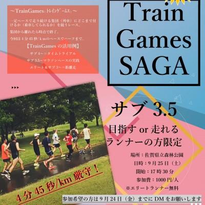 Train Games SAGA(4分45秒/kmでハーフマラソン)