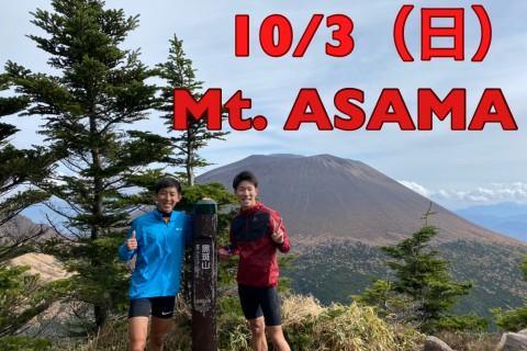 10/3(日) Mountain Addicts @浅間外輪山