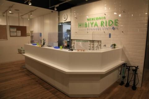 「東京」レース当日(前日から)の荷物預りサービス@HIBIYA RIDE