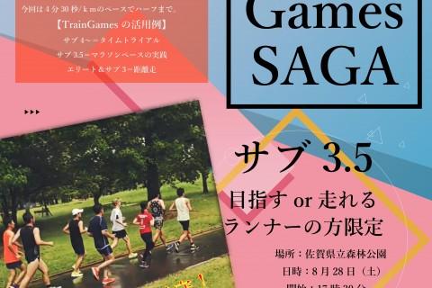 Train Games SAGA(4分30秒/kmでハーフマラソン)