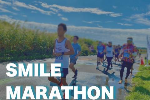 第36回 荒川smileマラソン