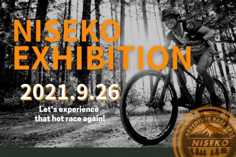 【ビギナー歓迎】NISEKO EXHIBITION Series 2021 Autumn