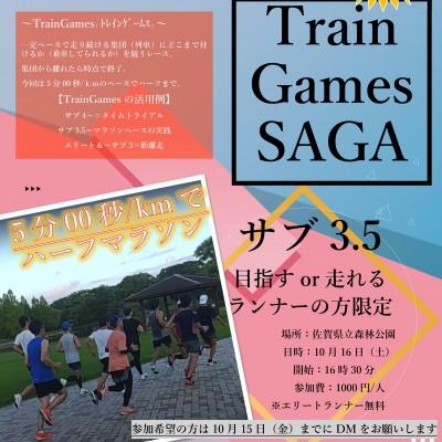 Train Games SAGA(5分00秒/kmでハーフマラソン)