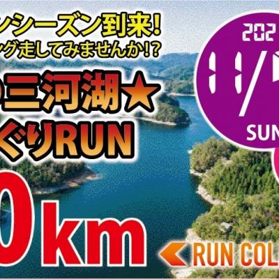 11/7(日)【30km(^^...