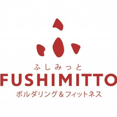 FUSHIMITTO