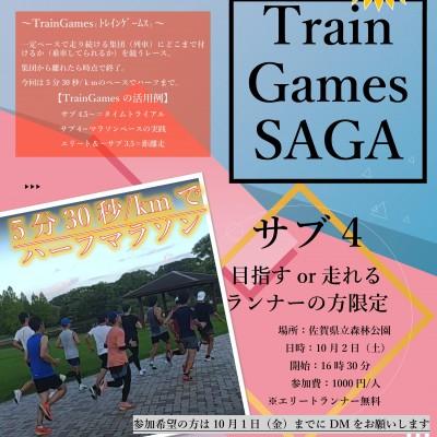 Train Games SAGA(5分30秒/kmでハーフマラソン)