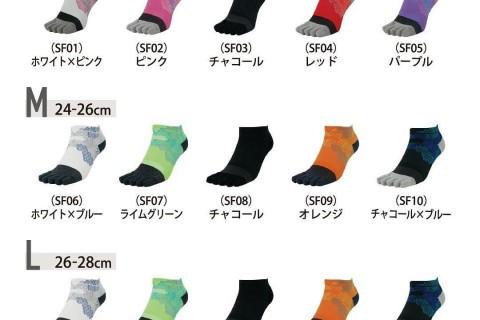 兵庫県 二度目のかこがわみなもフルマラソン