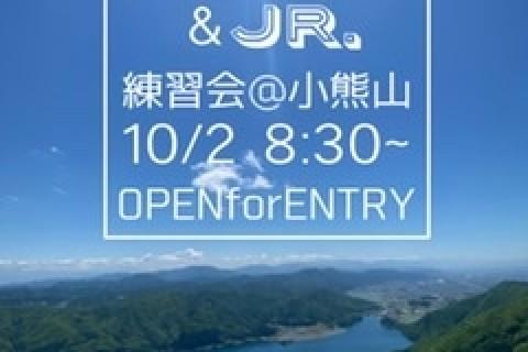 【ジュニア練習会】 10/2(土)MountainAddicts @大町小熊山