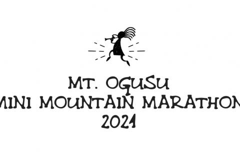 大楠山ミニマウンテンマラソン2021