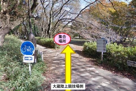 砧公園ランニングクリニック(8:30-10:00)【マラソン完走クラブ主催】