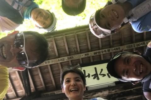 山歩き時々山走り 第2回 秋の東京都最高峰「雲取山(鴨沢から)」