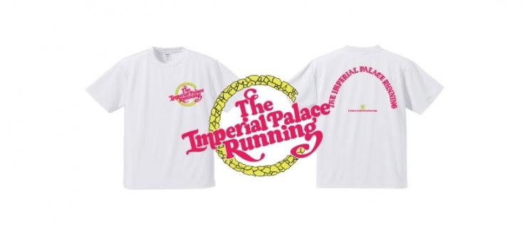 皇居盛り上げプロジェクトTシャツ