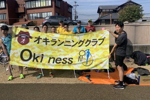 【10.17日曜】沖コーチの海津リバーサイド/10〜30k練習会