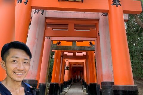 【11.7日曜】ぼくらのやさしい京トレイルラン〜癒し+心を鍛える旅