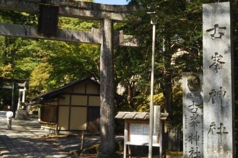 古峰ヶ原高原トレイルラン(ショートコース)ハイキングゆるラン.゚+σ(*´∀`*)+.゚