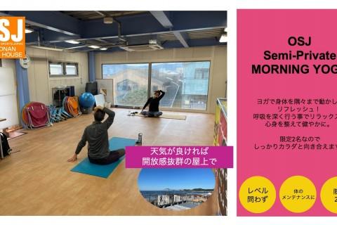 【限定2名】Semi-Private MORNING YOGA