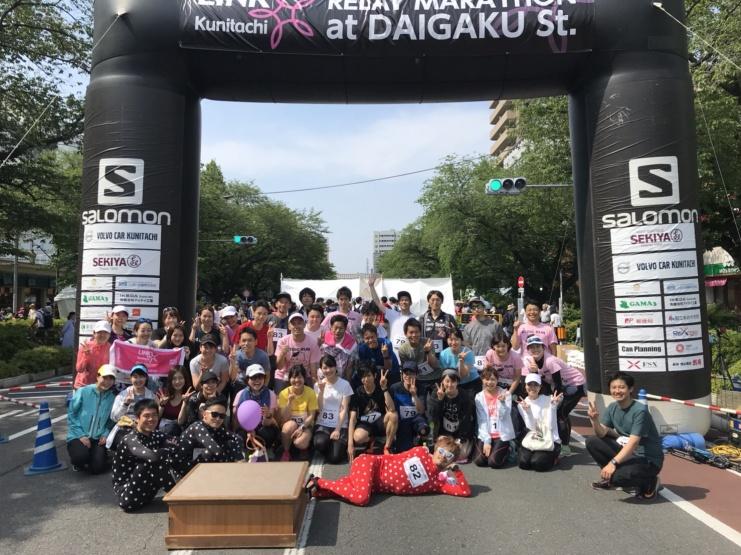 【マラソン】東京ドMランナーズ 【トレラン】10/18駒沢公園リレーマラソン開催!