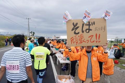 【7/20(土)開催】初心者歓迎!『東北・みやぎ復興マラソン』ランニングクリニック