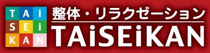 TAISEIKAN (株式会社ハンズコーポレーション)