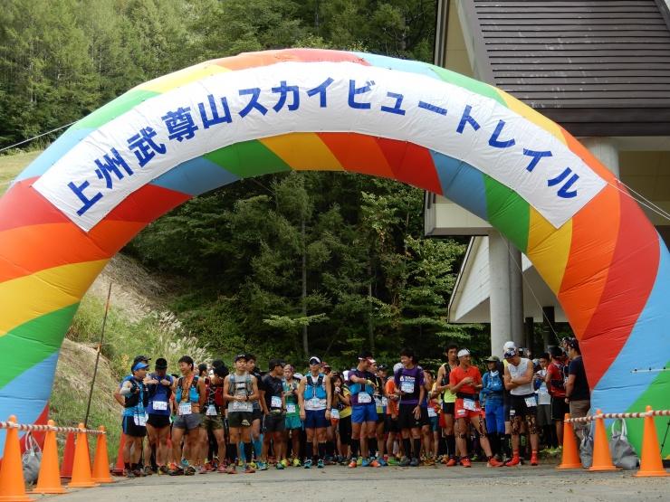 「スカイビュートレイル30」スタート会場