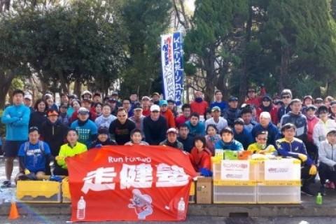 2/23(日)【関西 大阪】ゼビオ 20~30kmロング走 ランニング練習会