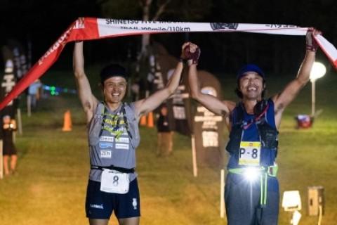「TOTAL TRAIL RUNNING」100mile完走トレーニングキャンプ